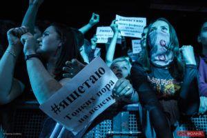Фотоотчет: СЛОТ в Москве, Главсlub Green Concert