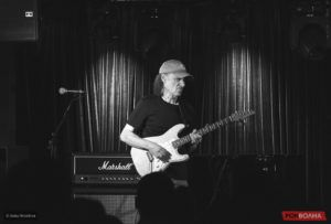 Фотоотчет: Scott Henderson Trio в Москве, джаз-клуб Алексея Козлова