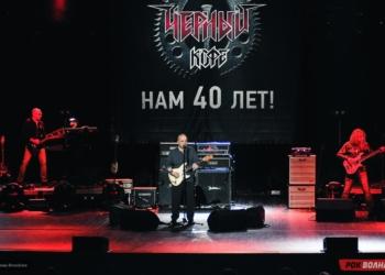 Интернациональное трио виртуозов: The Aristocrats впервые выступили в Москве