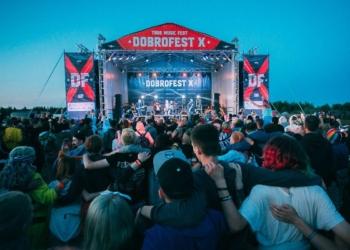 """""""Доброфест"""" объявил о переносе фестиваля на 2021 год"""