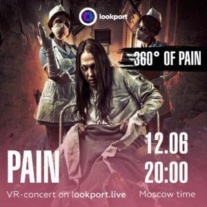 360 of PAIN. Как пройдет VR-концерт PAIN в легендарной Abyss Studio?