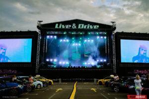 Live&Drive в Москве: выступление Zivert