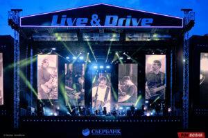 Live&Drive в Москве: Сплин