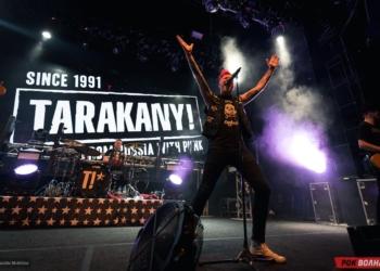 """7 ноября в московском Главклубе состоялся уникальный ретро-концерт группы Тараканы! в рамках тура """"Верни мне мой 97-й"""""""