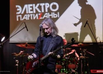 Питерский андеграунд для самых смелых и свободных: ЭлектропартиZаны на сцене клуба Mod