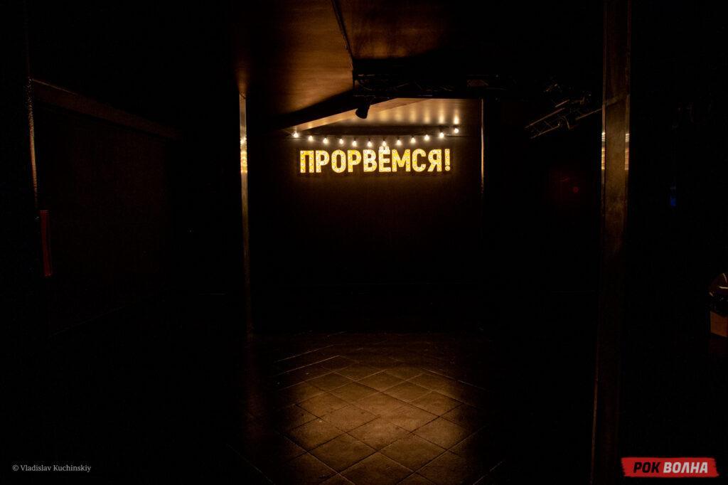 """Гудтаймс - эти парни сделаны из стали: море драйва на сцене питерского клуба """"Космонавт"""" дважды за день"""